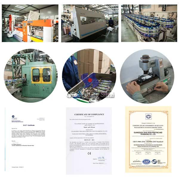 sihai aerosol can factory