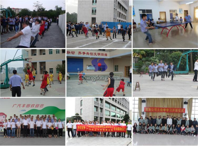 Guangdong Sihai Aerosol Can Factory Team Building