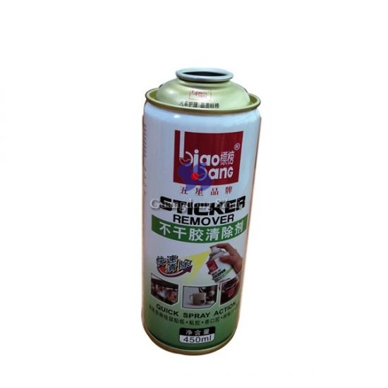 sticker remover aerosol spray can